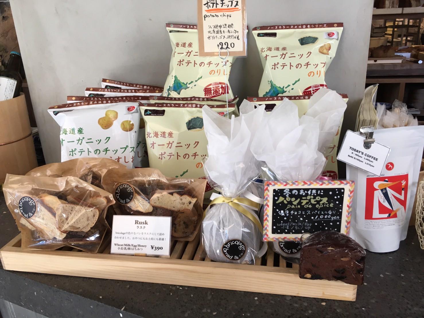 bricolage bread & co. カウンター お菓子