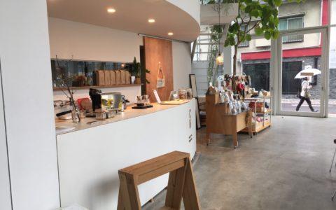 Coffee Wrights 芝浦 店内 カウンターと展示スペース