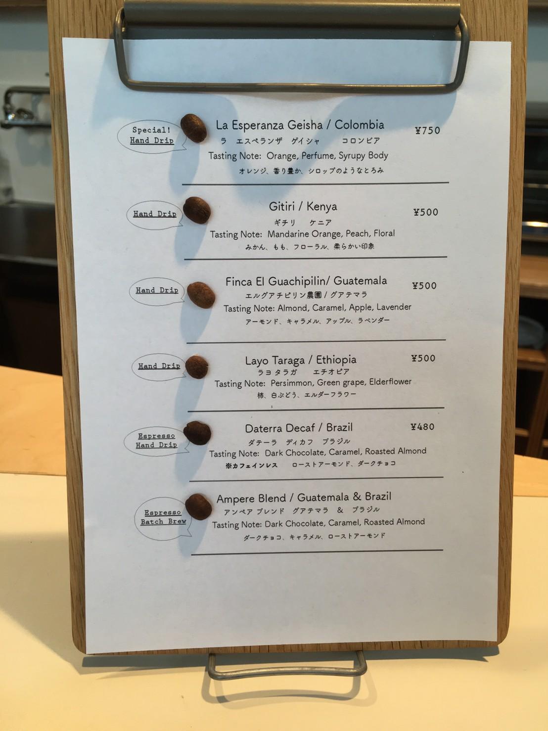 coffee wrights 芝浦 メニュー コーヒー