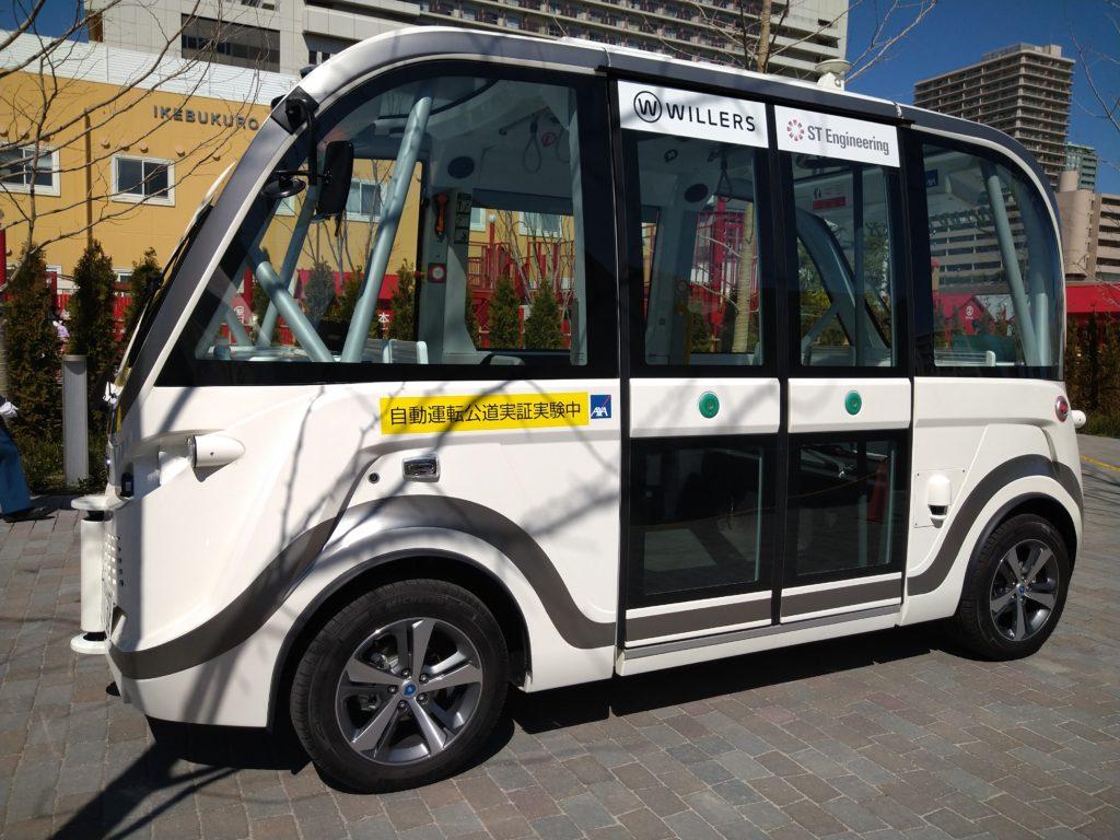 としまキッズパーク バス